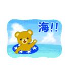夏のちびくまちゃん(個別スタンプ:13)