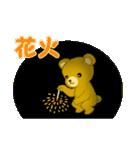夏のちびくまちゃん(個別スタンプ:15)