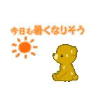 夏のちびくまちゃん(個別スタンプ:17)