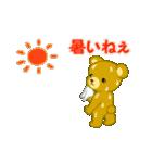 夏のちびくまちゃん(個別スタンプ:18)