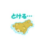 夏のちびくまちゃん(個別スタンプ:20)