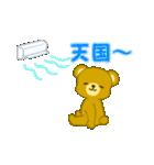 夏のちびくまちゃん(個別スタンプ:23)