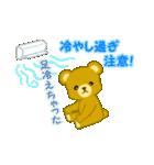 夏のちびくまちゃん(個別スタンプ:24)