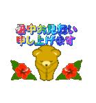 夏のちびくまちゃん(個別スタンプ:26)