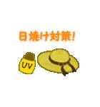 夏のちびくまちゃん(個別スタンプ:29)
