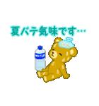 夏のちびくまちゃん(個別スタンプ:32)