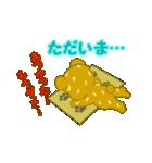 夏のちびくまちゃん(個別スタンプ:35)