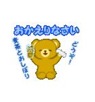 夏のちびくまちゃん(個別スタンプ:36)