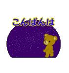 夏のちびくまちゃん(個別スタンプ:37)