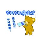 夏のちびくまちゃん(個別スタンプ:38)