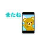 夏のちびくまちゃん(個別スタンプ:39)