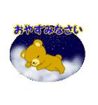 夏のちびくまちゃん(個別スタンプ:40)