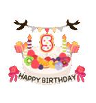 年齢の誕生日お祝いケーキ(1~40歳)(個別スタンプ:05)