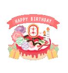 年齢の誕生日お祝いケーキ(1~40歳)(個別スタンプ:08)