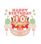 年齢の誕生日お祝いケーキ(1~40歳)(個別スタンプ:10)