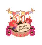 年齢の誕生日お祝いケーキ(1~40歳)(個別スタンプ:11)