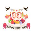 年齢の誕生日お祝いケーキ(1~40歳)(個別スタンプ:13)