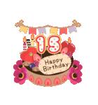 年齢の誕生日お祝いケーキ(1~40歳)(個別スタンプ:15)