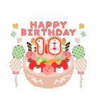 年齢の誕生日お祝いケーキ(1~40歳)(個別スタンプ:18)