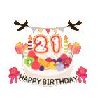 年齢の誕生日お祝いケーキ(1~40歳)(個別スタンプ:21)