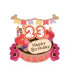 年齢の誕生日お祝いケーキ(1~40歳)(個別スタンプ:23)