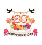 年齢の誕生日お祝いケーキ(1~40歳)(個別スタンプ:25)