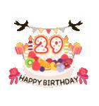 年齢の誕生日お祝いケーキ(1~40歳)(個別スタンプ:29)