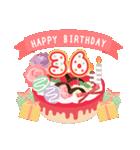 年齢の誕生日お祝いケーキ(1~40歳)(個別スタンプ:36)