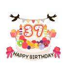 年齢の誕生日お祝いケーキ(1~40歳)(個別スタンプ:37)