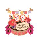 年齢の誕生日お祝いケーキ(1~40歳)(個別スタンプ:39)