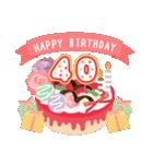 年齢の誕生日お祝いケーキ(1~40歳)(個別スタンプ:40)