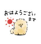 ほんわかぽめ<日常>(個別スタンプ:01)