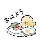 ほんわかぽめ<日常>(個別スタンプ:02)