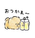 ほんわかぽめ<日常>(個別スタンプ:03)