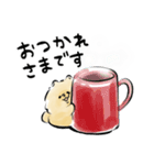 ほんわかぽめ<日常>(個別スタンプ:04)