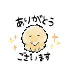 ほんわかぽめ<日常>(個別スタンプ:07)