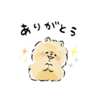 ほんわかぽめ<日常>(個別スタンプ:08)