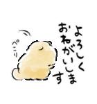 ほんわかぽめ<日常>(個別スタンプ:09)