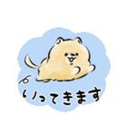ほんわかぽめ<日常>(個別スタンプ:15)