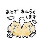 ほんわかぽめ<日常>(個別スタンプ:21)