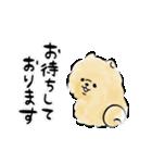 ほんわかぽめ<日常>(個別スタンプ:22)