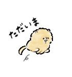 ほんわかぽめ<日常>(個別スタンプ:32)