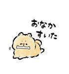 ほんわかぽめ<日常>(個別スタンプ:34)