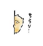 ほんわかぽめ<日常>(個別スタンプ:35)