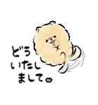 ほんわかぽめ<日常>(個別スタンプ:36)