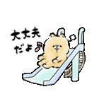 ほんわかぽめ<日常>(個別スタンプ:37)