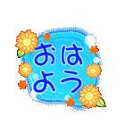 よく使う挨拶セット「花」(個別スタンプ:01)