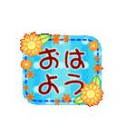 よく使う挨拶セット「花」(個別スタンプ:02)