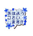 よく使う挨拶セット「花」(個別スタンプ:03)