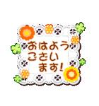 よく使う挨拶セット「花」(個別スタンプ:04)
